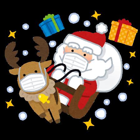 christmas_mask_santa_tonakai