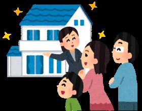 myhome_family_kengaku1