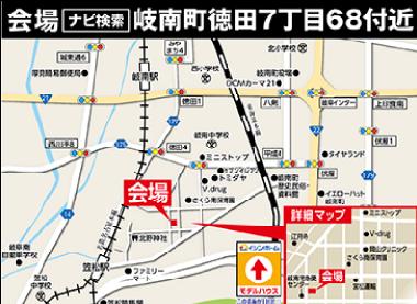 徳田モデル地図