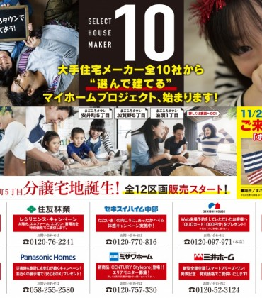 web_01_omote_magokoro_w2400