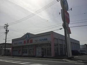 西松屋岐阜茜部店