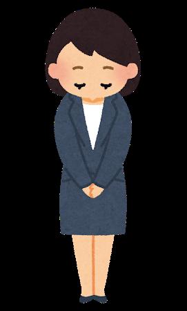 business_ojigi_woman1