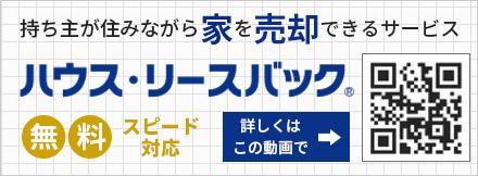 magokoro_fudousan-06
