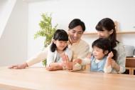 子育てのしやすい家とは?