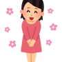 aisatsu_arigatou1